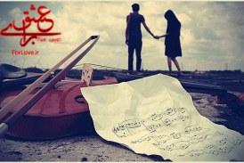 متن کامل اشعار آلبوم كما از حميد عسکري