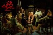 متن کامل اشعار آلبوم دیگه مشکی نمی پوشم از رضا صادقی