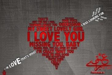 چرا قلب تیر خورده نماد عشق است؟