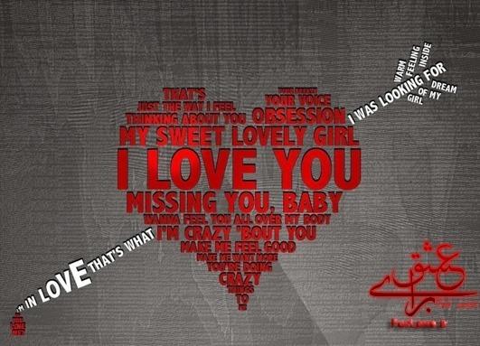 emo_emo_broken_heart_011772_