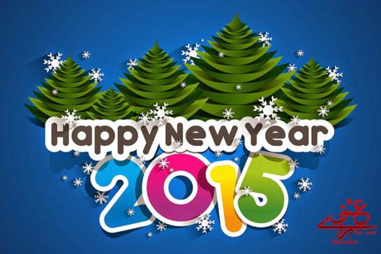 اس ام اس تبریک کریسمس 2015 به زبان انگلیسی